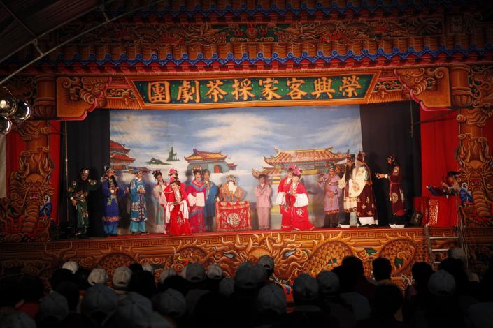 榮興採茶劇團