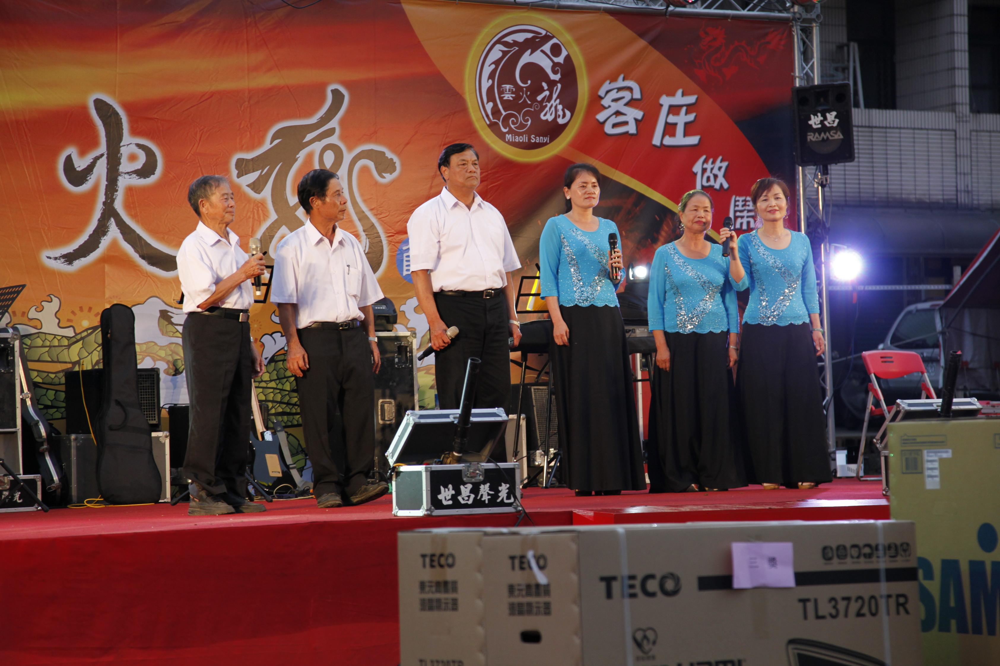 2012客庄12大節慶-三義雲火龍節開幕活動