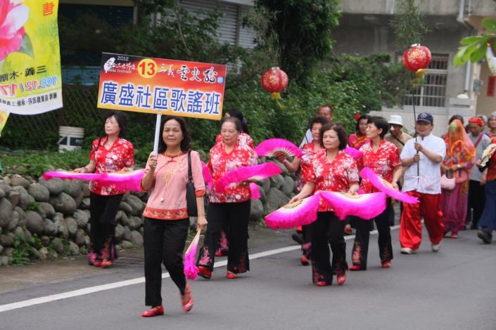 2012客庄12大節慶-三義雲火龍節開幕活動_創意踩街