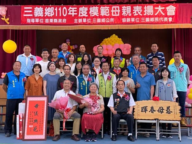 110年模範母親表揚大會_雙潭李招美