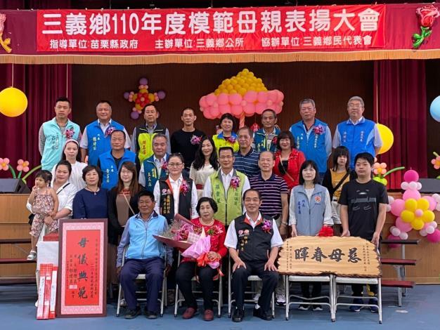 110年模範母親表揚大會_龍騰黃冬妹2