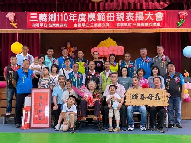 110年模範母親表揚大會_雙湖李房蘭妹2