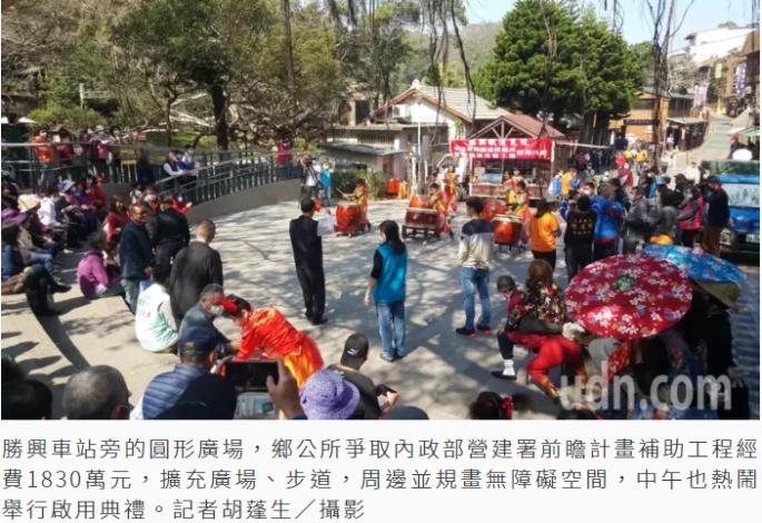 三義鄉舊山線「覓境步道」揭牌儀式
