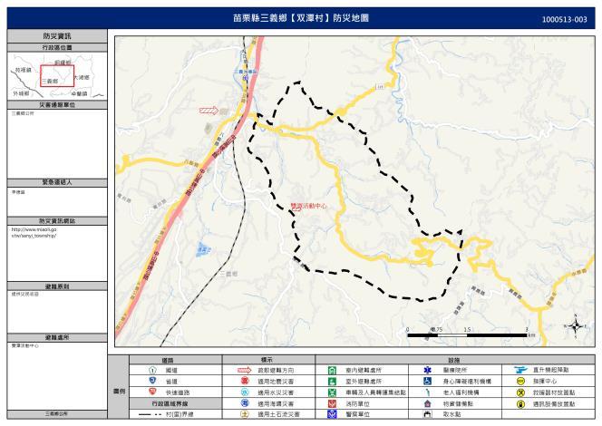各村防災地圖