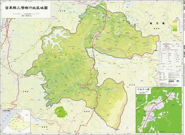 三灣鄉行政區域圖