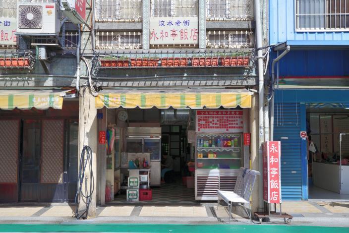 永和亭飯店