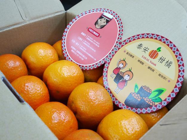 101年泰安鄉歡慶農民節暨泰安柑橘伴手禮促銷消活動