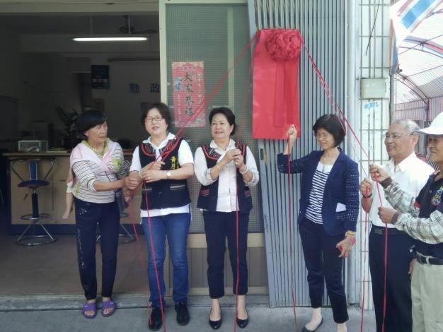 泰安鄉南三村聯合服務中心正式提供稅務遠距視訊服務