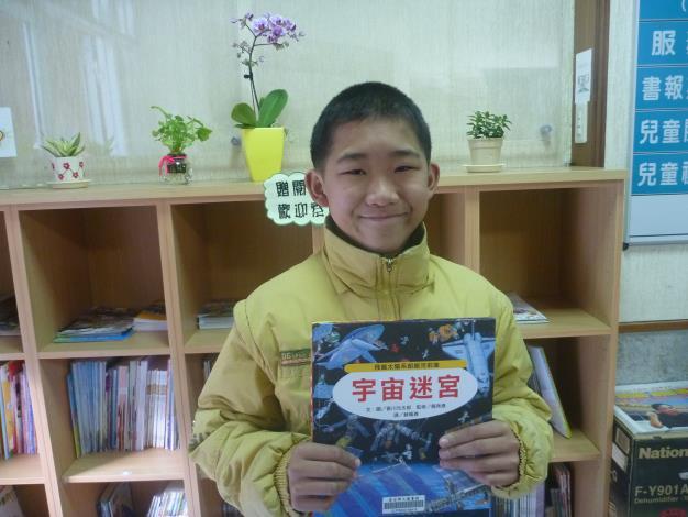 泰安鄉立圖書館有豐富的兒童讀物