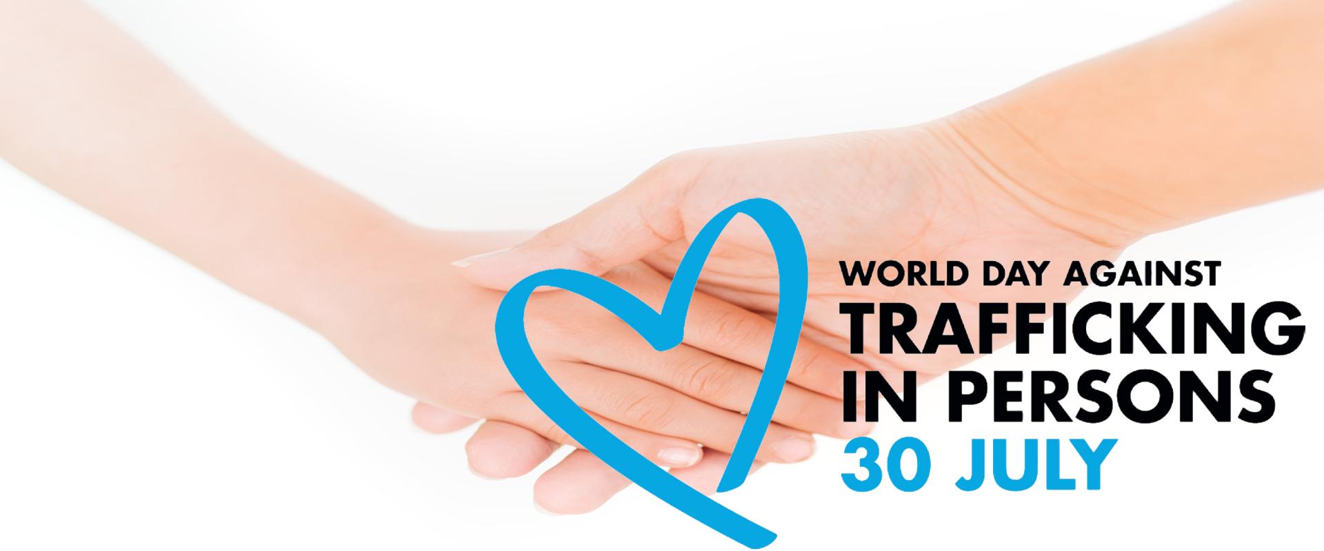世界反人口販運日