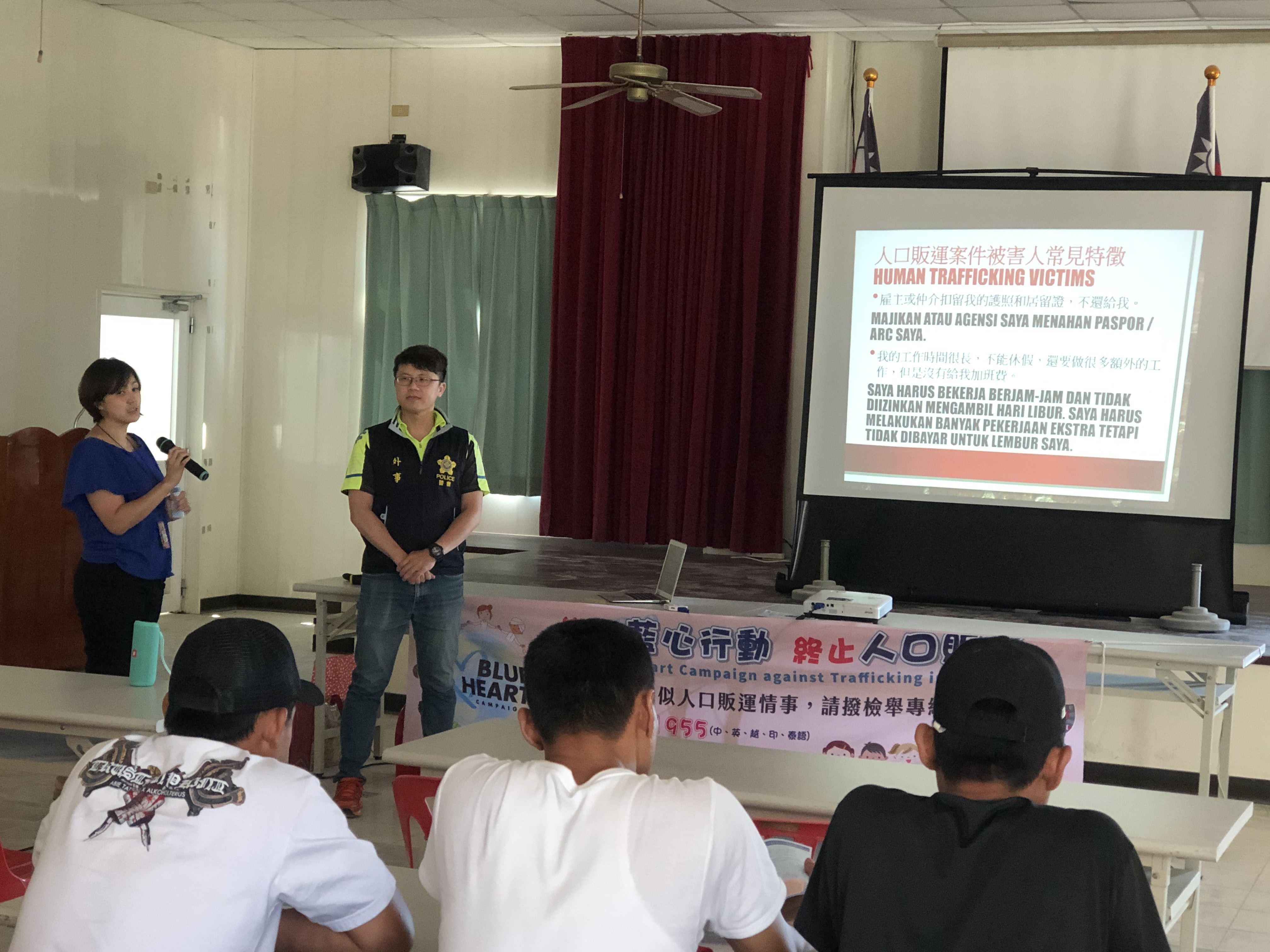 印尼籍漁工響應聯合國藍心行動 一起防制人口販運